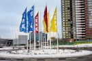 Флагштоки с флагами IKEA