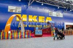 Игровая площадка в ИКЕА Белая Дача