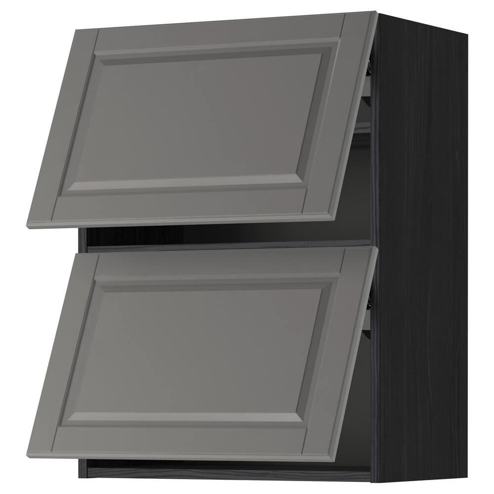Горизонтальный навесной шкаф с 2 дверцами МЕТОД
