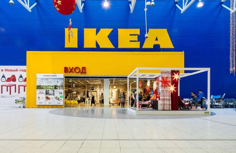 Магазин ИКЕА Белая Дача