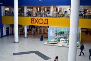 Вход в магазин ИКЕА Дыбенко