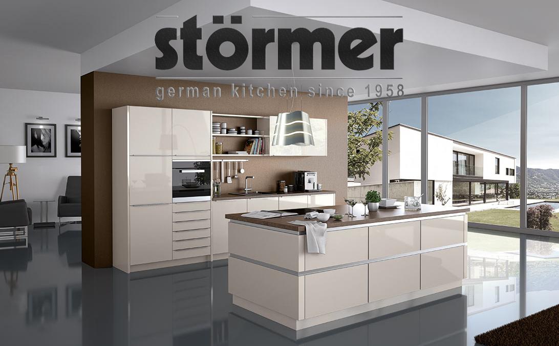 Кухни Stormer в Москве